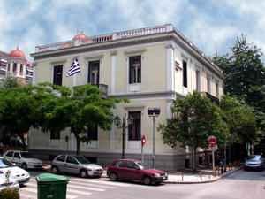 Εκπαιδευτικά Προγράμματα από το Μουσείο Μακεδονικού Αγώνα