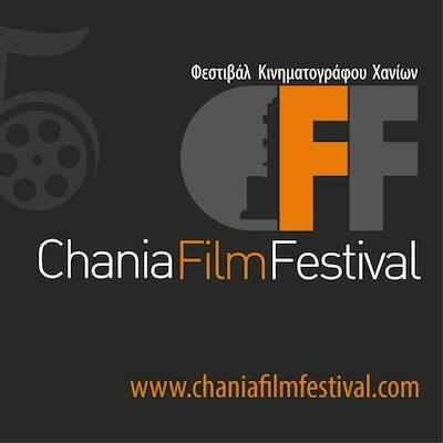 Εκπαιδευτικό πρόγραμμα του Φεστιβάλ Κινηματογράφου Χανίων