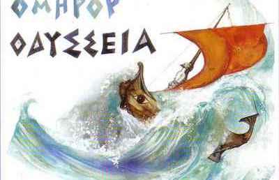 Αστρονομικές χρονολογήσεις του τέλους του Τρωικού Πολέμου και της επιστροφής του Οδυσσέα