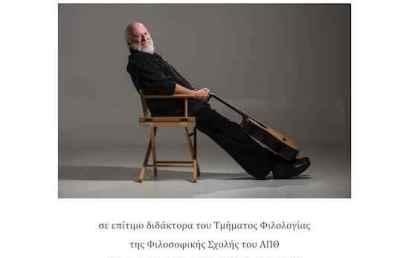 Αναγόρευση Δ. Σαββόπουλου σε επίτιμο διδάκτορα του Τμήματος Φιλολογίας της Φιλοσοφικής Σχολής, ΑΠΘ
