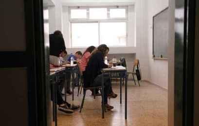 Ημερομηνίες ενδοσχολικών γραπτών απολυτήριων εξετάσεων της Γ΄ τάξης ΓΕΛ και της Δ΄ τάξης Εσπερινού Γενικού Λυκείου