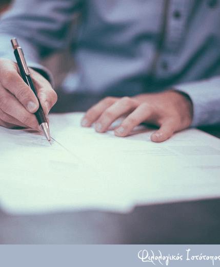 Επιστημονικές εξαγωγές και Πανελλαδικές εξετάσεις