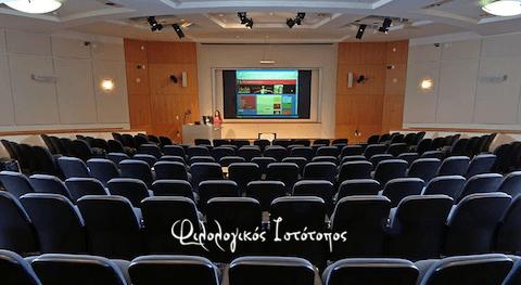 Μαθητικό Συνέδριο Προφορικής Ιστορίας