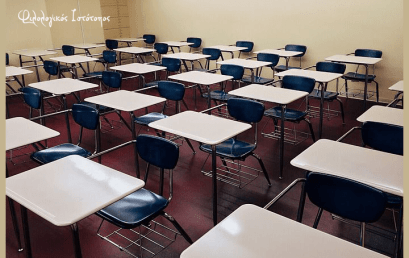 Ωρολόγιο Πρόγραμμα των μαθημάτων της Β΄ τάξης του Εσπερινού Γενικού Λυκείου