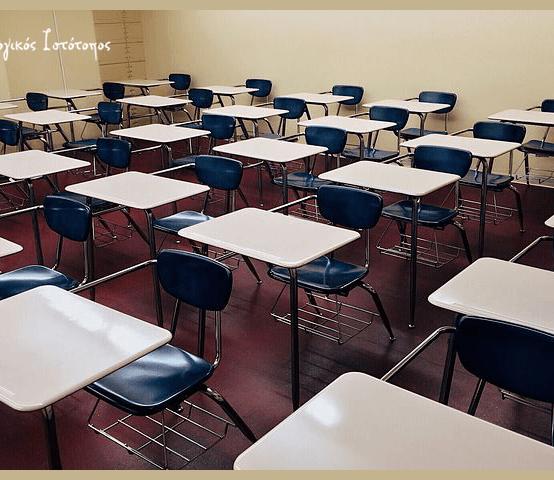 Μια όψη της νεοφιλελεύθερης εκπαιδευτικής πολιτικής του ΣΥ.ΡΙΖ.Α.
