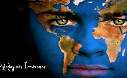 Μοριοδοτούμενη επαγγελματική εξειδίκευση στη Διαπολιτισμική Εκπαίδευση – Υποστήριξη Προσφύγων & Μεταναστών