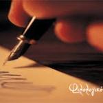 Αίτηση εκδήλωσης ενδιαφέροντος του Δ.Π.Μ.Σ.: «Δημιουργική Γραφή» 2018–2019