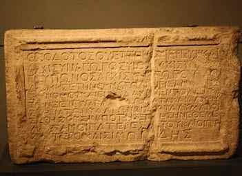 Οδηγίες για τη διδασκαλία της Νεοελληνικής Γλώσσας και Γραμματείας και της Αρχαίας Ελληνικής Γλώσσας και Γραμματείας στο Γυμνάσιο