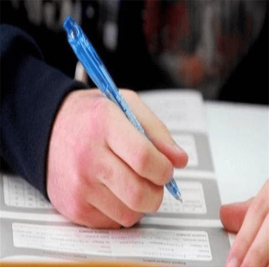 Eισαγωγή στην Τριτοβάθμια Εκπαίδευση υποψηφίων με σοβαρές παθήσεις το ακαδ. έτος 2020-2021