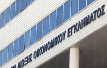 Καταγγελία για την έφοδο ΣΔΟΕ στα γραφεία της ΕΛΜΕ Πειραιά