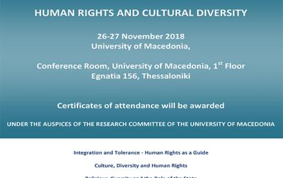 «Ανθρώπινα Δικαιώματα και Πολιτισμική Πολυμορφία»   Διεθνές Συνέδριο