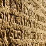 Αίτημα στην UNESCOνα θεωρούνται τα αρχαία ελληνικά παγκόσμια πολιτιστική κληρονομιά