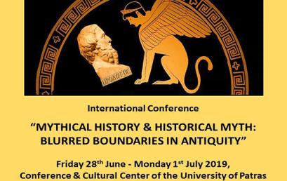 Διεθνές Συνέδριο: Mythical History & Historical Myth