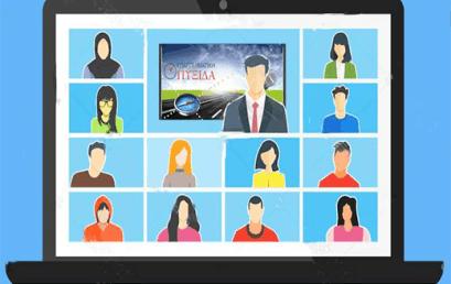 Διαδικτυακή ημερίδα επαγγελματικού προσανατολισμού