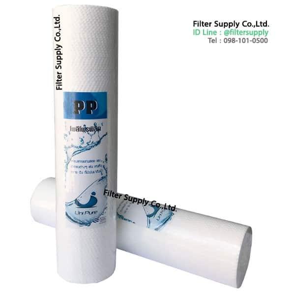 ไส้กรองน้ำ PP Sediment Filter Unipure Blue ขนาด 10 นิ้ว 5 Micron