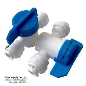 "Ball valve plastic union tubes 1/4"" OD & 1/4"" OD"