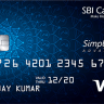 SBI Simply Save Credit Card Features And Review – 2017
