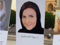 Natixis Opens Office in Saudi Arabia, Names Reema Al-Asmari as CEO