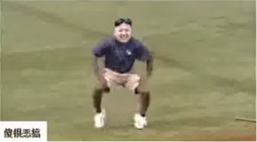 https://i2.wp.com/www.financetwitter.com/wp-content/uploads/2014/07/Funny-Hilarious-Video-Kim-Jong-un-Dancing.jpg