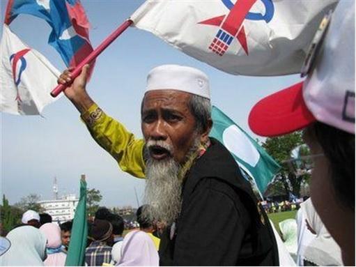 Malay Man With DAP Flag