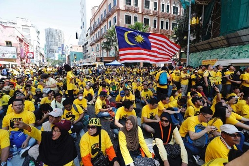 Image result for bersih 5.0