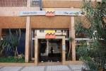 Attijariwafa-Bank2