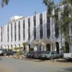La Generale Banque de Mauritanie annonce le gel de ses activités