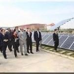 Inauguration de la plus grande centrale d'énergie solaire en Afrique