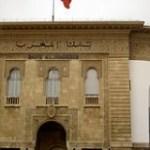 Maroc: les obligations sécurisées, domestiques ou internationales?