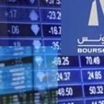 Bourse de Tunis : le syndicat en colère contre le PDG et le DGA, accusés de mauvaise gestion