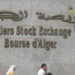 Yazid Benmouhoub, Directeur Général de la Bourse d'Alger à  Financial afrik