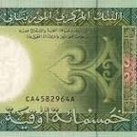 Mauritanie/Hydrocarbure : 107 millions de dollars us dans le FNRH