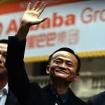 Alibaba fait tomber les records à  Wall Street