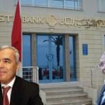 Tunisie: la STB entame une restructuration au pas de course