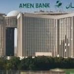 Tunisie: première  banque 100% en ligne