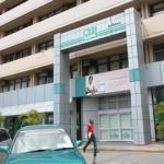 Tanzanie: La SFI et CDC rachètent 5% de CRDB Bank.