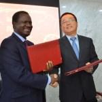 La CEDEAO signe avec le groupe chinois CGCOC des Protocoles d'accord portant sur des projets de développement