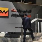 Tunisie : Attijariwafa Bank franchit un nouveau palier