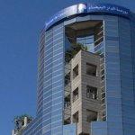 La bourse de Casablanca lance le «New Age»