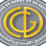 Maroc: Noureddine Tahiri nommé à la tête d'AjarInvest