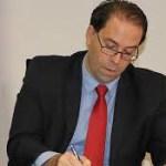 Tunisie: baisse de salaires chez les ministres