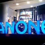 Maroc: Centrale Danone annonce ses résultats du premier semestre 2016