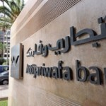 Acquisition de Barclays Bank Egypt par Attijariwafa bank