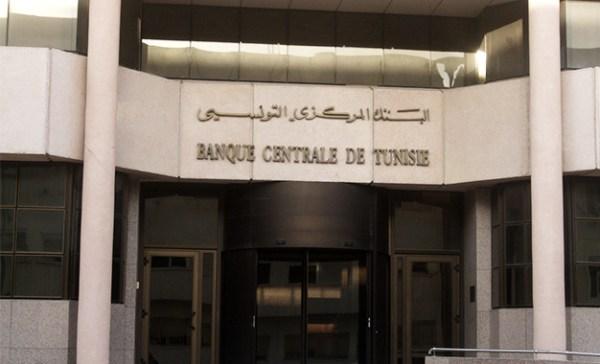 banque-centrale-de-tunisie
