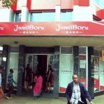 Kenya: Equator Capital s'offre 15% dans le capital de Jamii Bora Bank