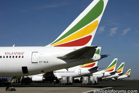 ethiopian-airlines-star-alliance-1