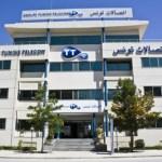 Tunisie Telecom bientôt en bourse