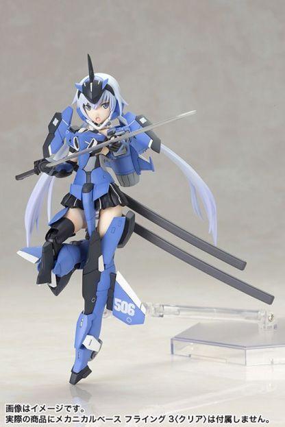 Kotobukiya Frame Arms Girl Stylet cupoche action figure