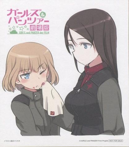 Shikishi, Girls und Panzer movie ver - Miho Nishizumi shikishi