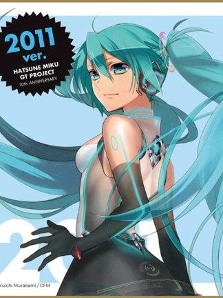 Wonder Festival - Hatsune Miku: Project DIVA Extend
